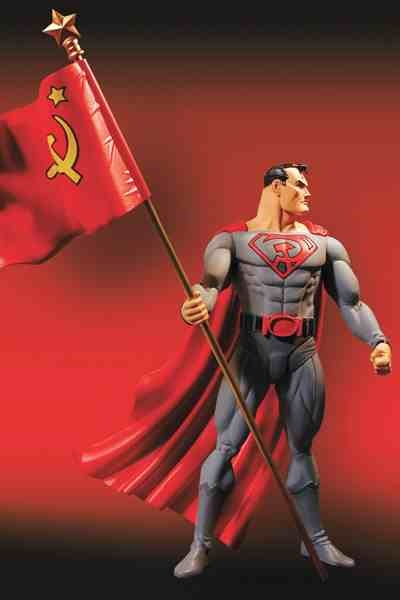 Elseworlds Red Son Superman statue. I typed in russia and this popped up. I guess russia is all the rage.