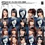 ♬ 'Sakura no Hanabiratachi 2008 (Original Mix)' - AKB48 ♪ I WILL PLAY THIS SONG WHEN I GRADUATE. Mark my words!!!!