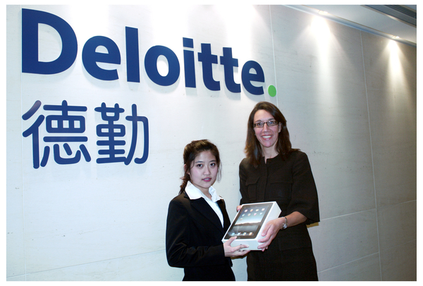 The 2nd Deloitte #iPad winner