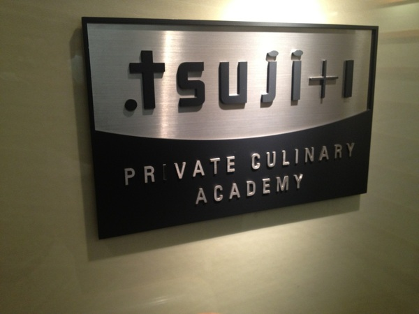 Toured the Poda Plaza. Home of Tsuji cooking school in Seoul yesterday